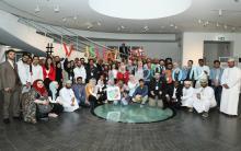 فريق البوابة العربية للتنمية