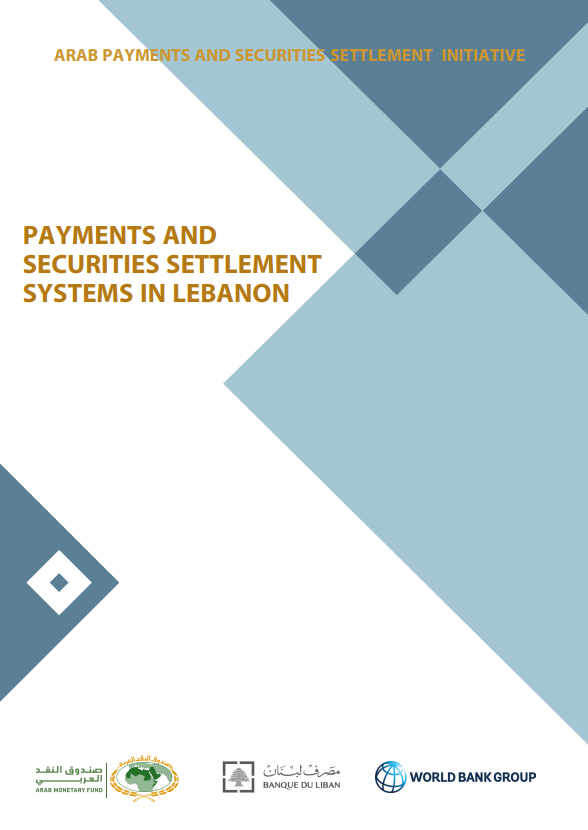 Payments and Securities Settlement Systems in Lebanon