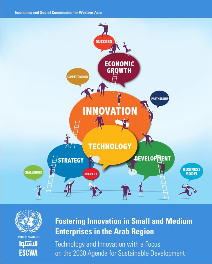 Fostering Innovation in Small and Medium Enterprises in the Arab Region
