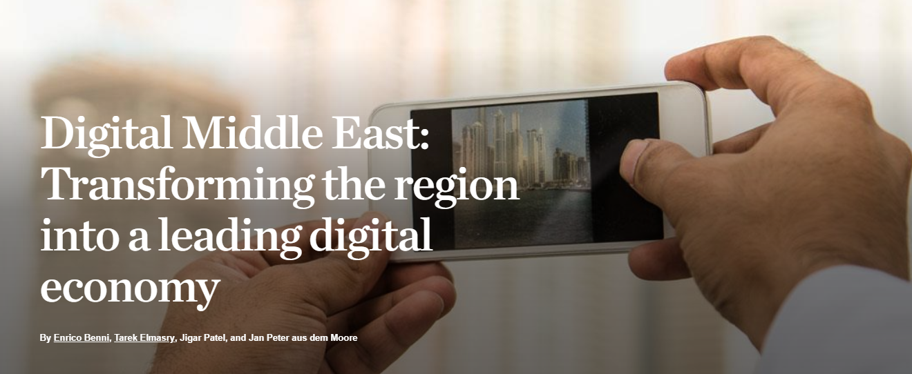 Digital Middle East: Transforming the region into a leading digital economy