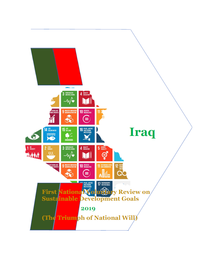 First National Voluntary Review on Sustainable Development Goals - Iraq