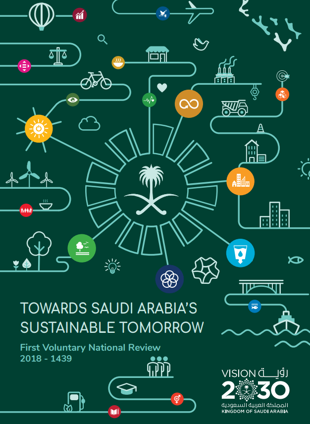 Towards Saudi Arabia's Sustainable Tomorrow