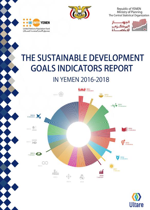 The sustainable Development Goals Indicators Report in Yemen 2016-2018