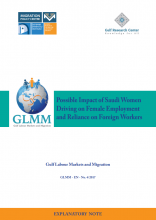 Possible Impact of Saudi Women Driving on Female Employment and Reliance on Foreign Workers